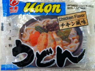 Myojo Packaged Udon Noodles