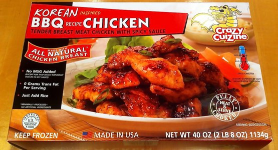 Review crazy cuizine korean inspired bbq recipe chicken from box of crazy cuizine korean bbq chicken forumfinder Image collections