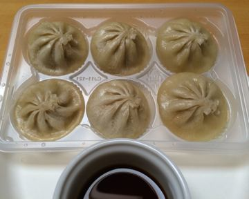 Bibigo Chicken & Vegetable Steamed Dumplings, microwaved