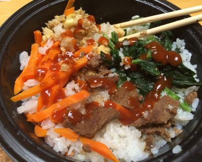 Korean Bibimbap Bowl from Trader Joe's